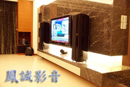 鳳誠影音劇院推薦特價組合